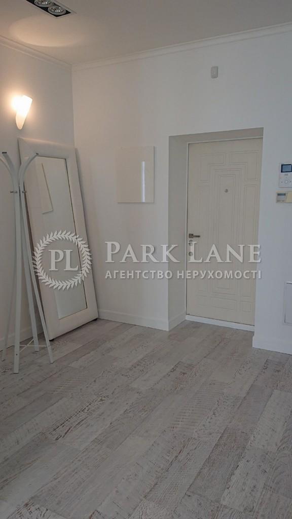 Квартира Леси Украинки бульв., 7б, Киев, R-35527 - Фото 16