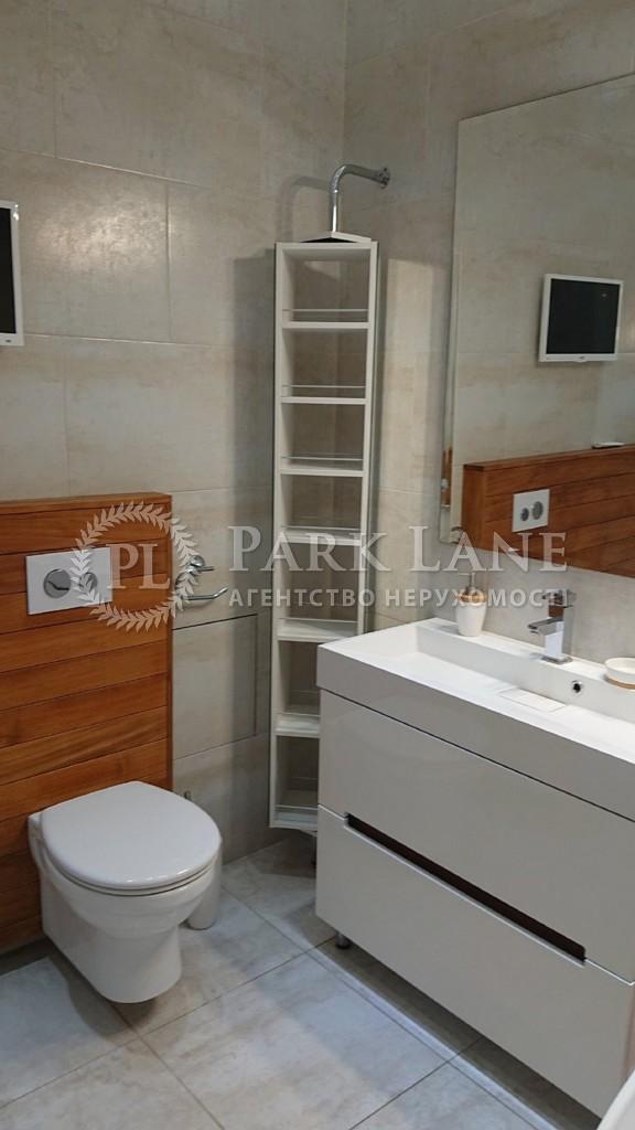 Квартира Леси Украинки бульв., 7б, Киев, R-35527 - Фото 15