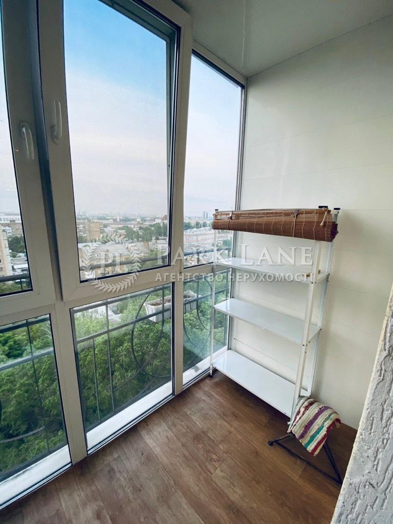 Квартира ул. Сырецкая, 32, Киев, Z-709518 - Фото 9