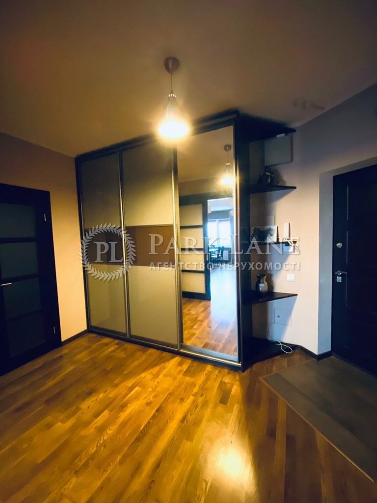 Квартира ул. Сырецкая, 32, Киев, Z-709518 - Фото 12