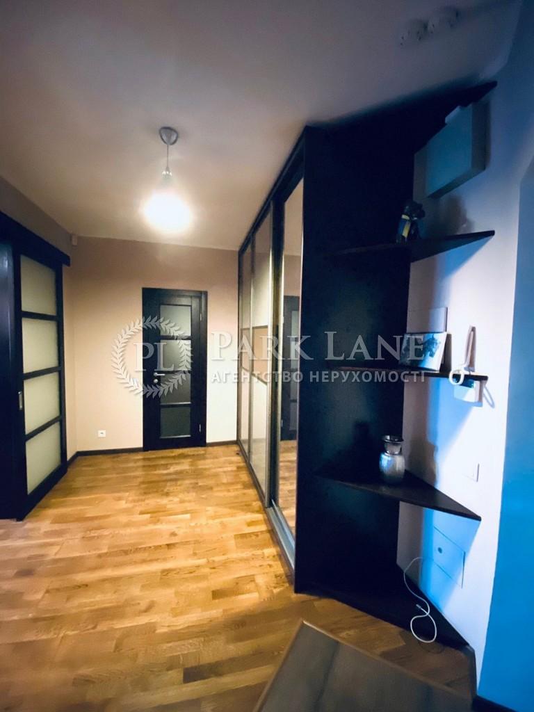 Квартира ул. Сырецкая, 32, Киев, Z-709518 - Фото 11