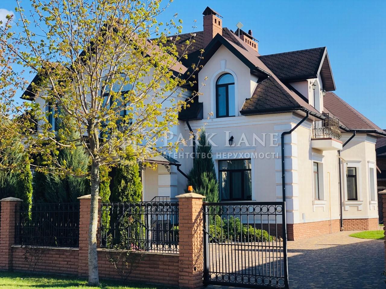 Будинок R-35691, Вишеньки - Фото 1