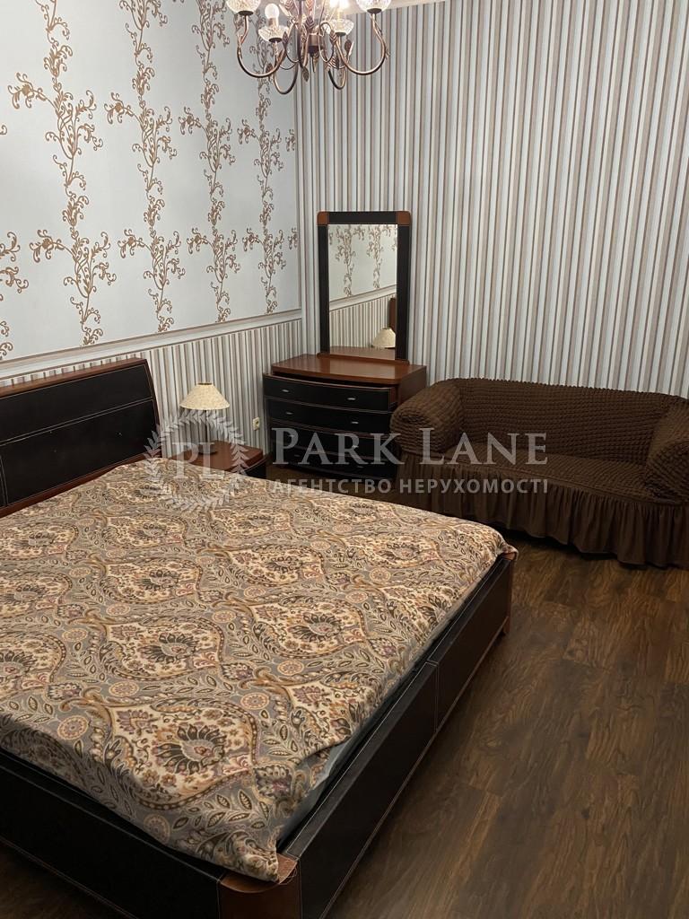 Квартира ул. Тимошенко Маршала, 21 корпус 8, Киев, R-36279 - Фото 7
