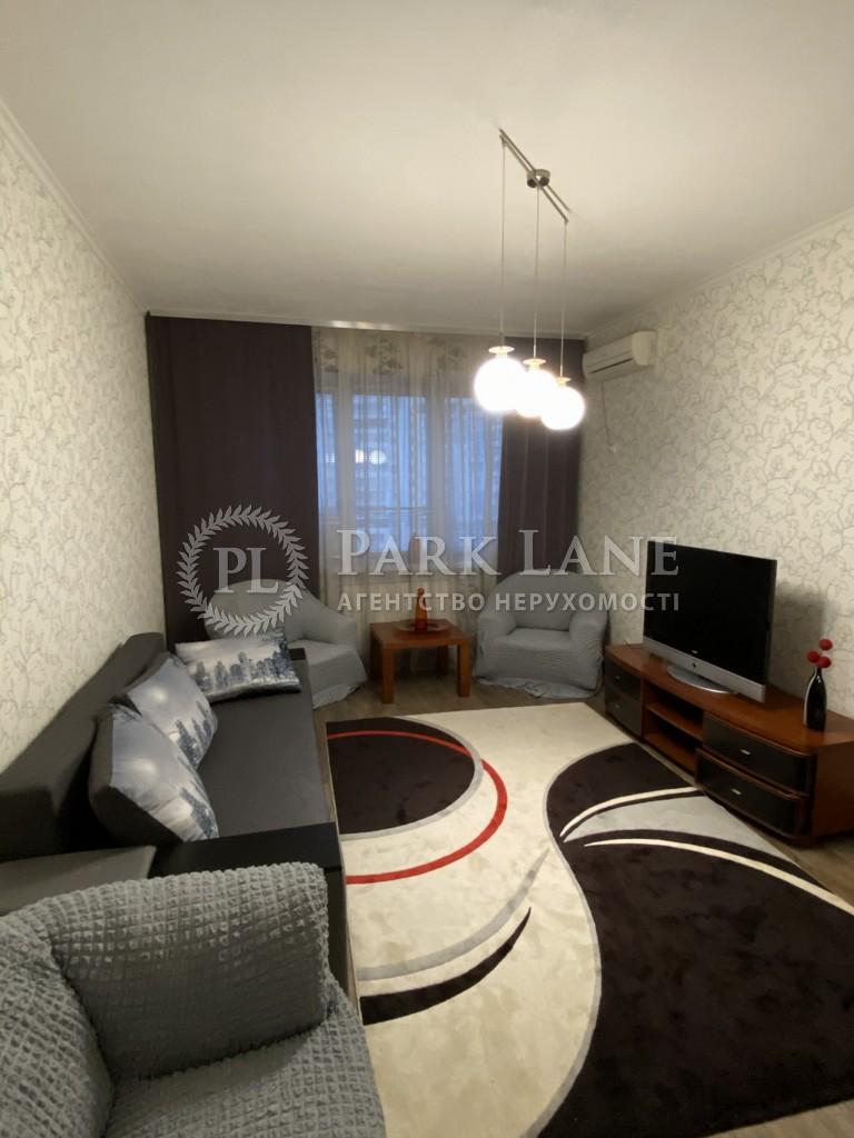Квартира ул. Тимошенко Маршала, 21 корпус 8, Киев, R-36279 - Фото 3