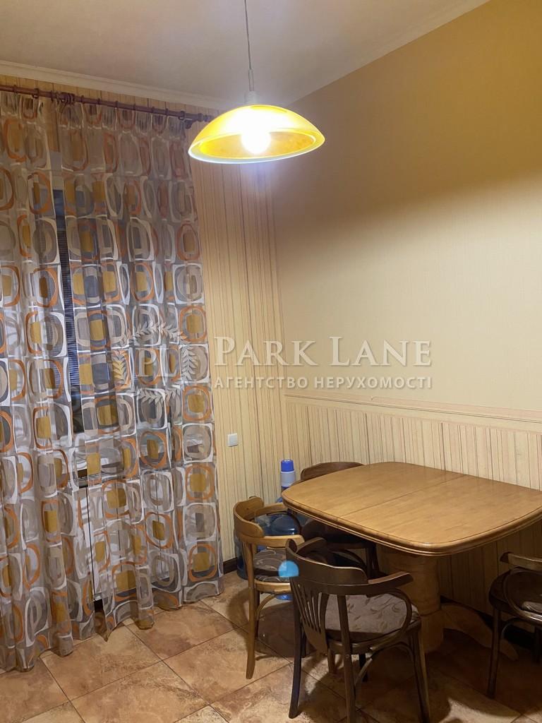 Квартира ул. Тимошенко Маршала, 21 корпус 8, Киев, R-36279 - Фото 12