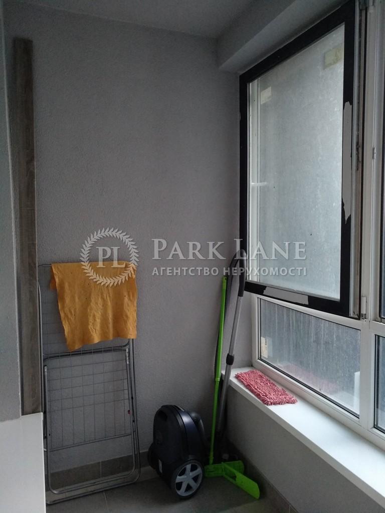Квартира ул. Заречная, 3а, Киев, R-35692 - Фото 12