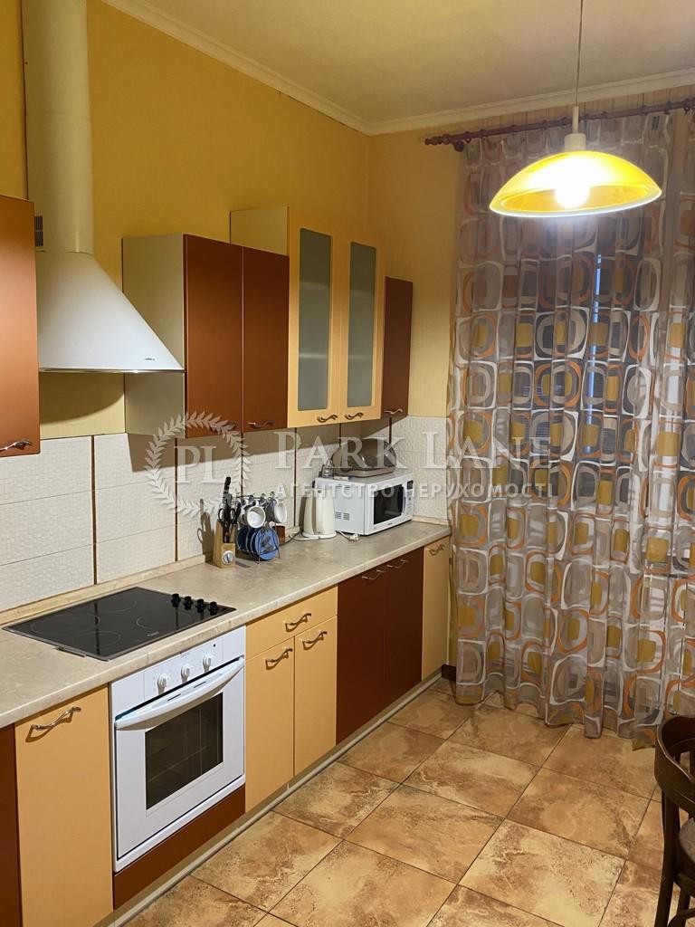 Квартира ул. Тимошенко Маршала, 21 корпус 8, Киев, R-36279 - Фото 10