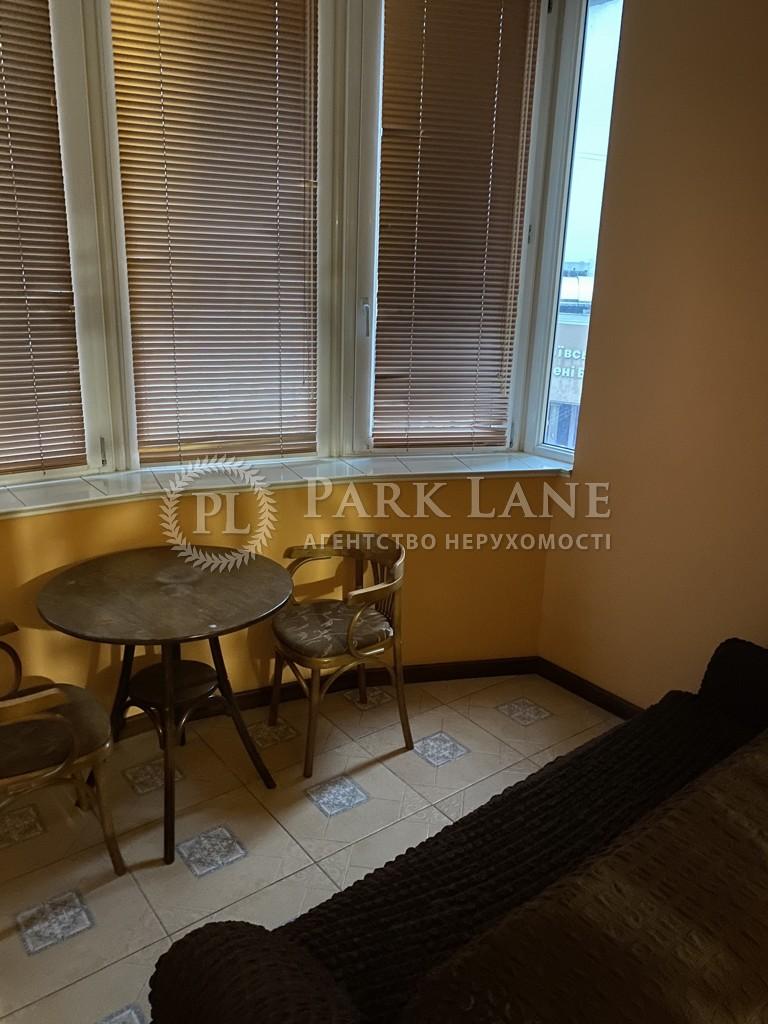 Квартира ул. Тимошенко Маршала, 21 корпус 8, Киев, R-36279 - Фото 21