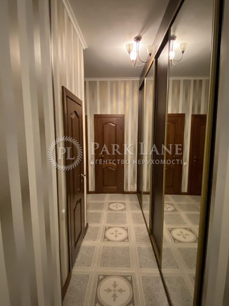 Квартира ул. Тимошенко Маршала, 21 корпус 8, Киев, R-36279 - Фото 17