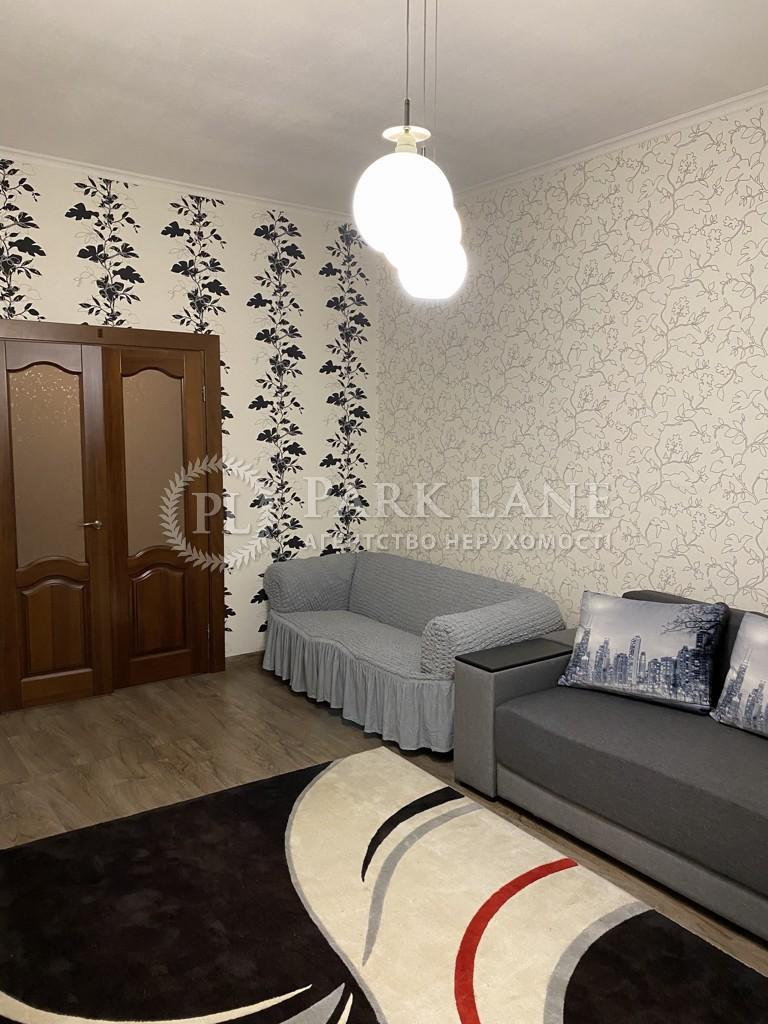 Квартира ул. Тимошенко Маршала, 21 корпус 8, Киев, R-36279 - Фото 5