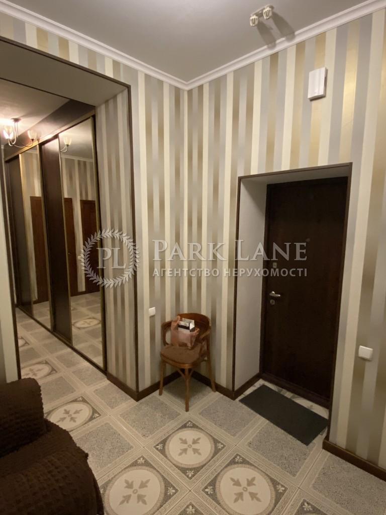 Квартира ул. Тимошенко Маршала, 21 корпус 8, Киев, R-36279 - Фото 19