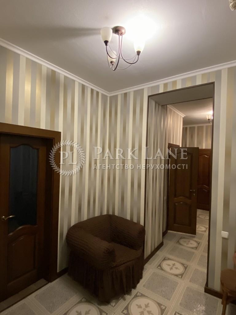 Квартира ул. Тимошенко Маршала, 21 корпус 8, Киев, R-36279 - Фото 20
