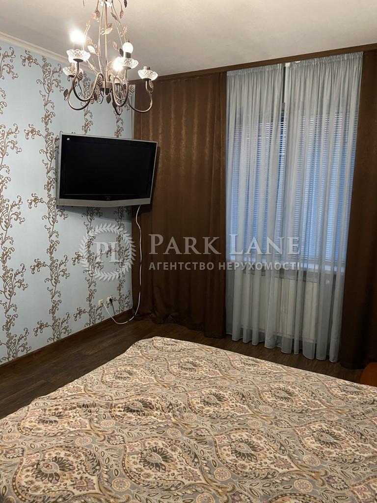 Квартира ул. Тимошенко Маршала, 21 корпус 8, Киев, R-36279 - Фото 8