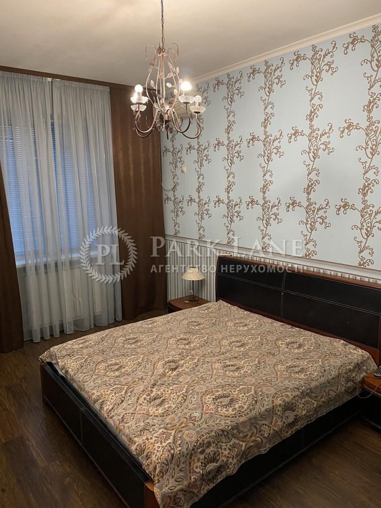 Квартира ул. Тимошенко Маршала, 21 корпус 8, Киев, R-36279 - Фото 9