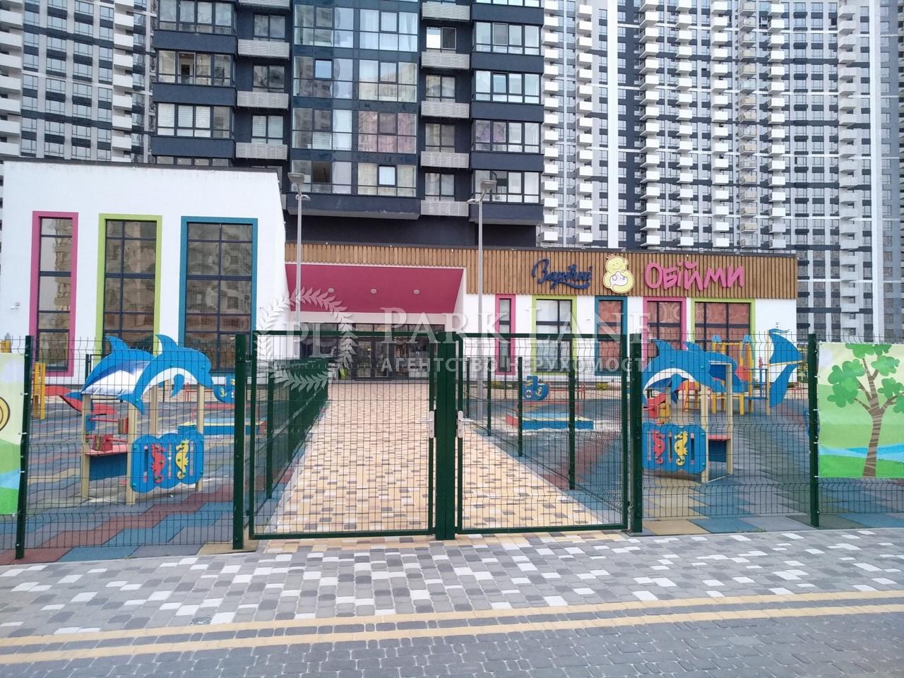 Квартира ул. Заречная, 3а, Киев, R-35692 - Фото 18