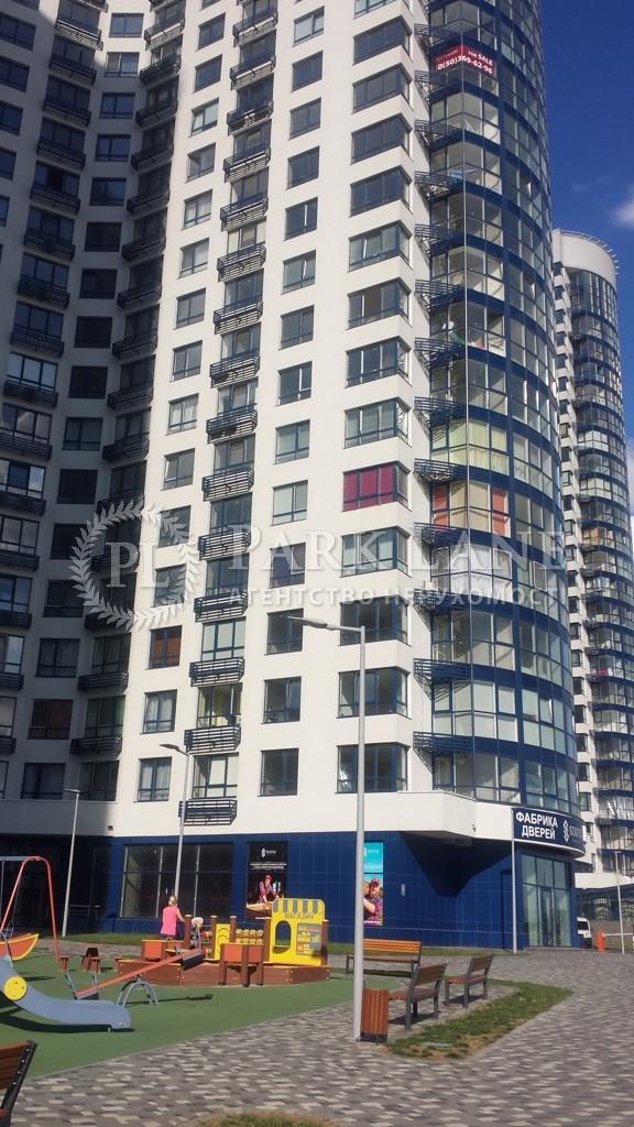 Квартира ул. Заречная, 3а, Киев, R-35692 - Фото 20