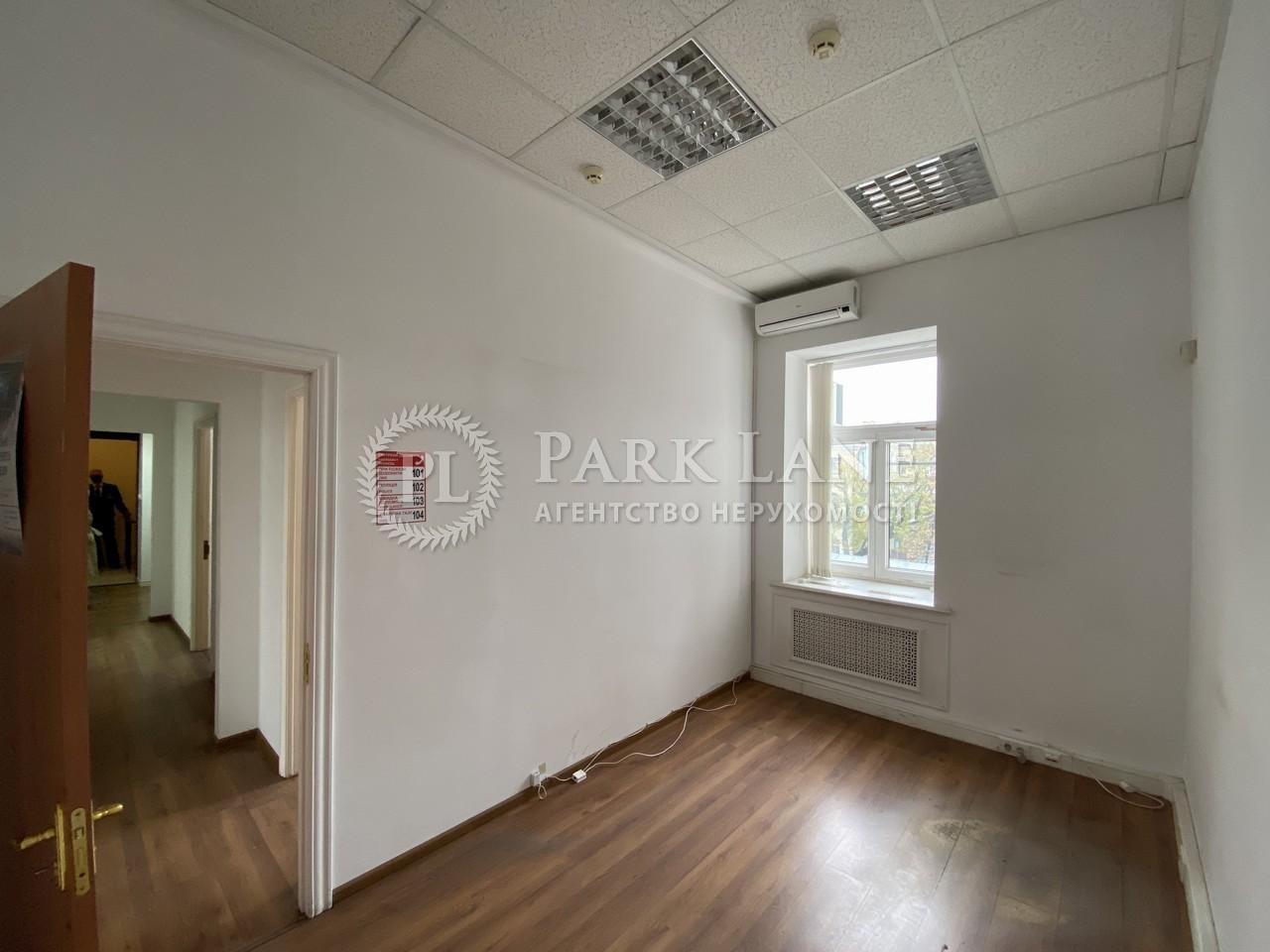 Нежитлове приміщення, B-100110, Франка Івана, Київ - Фото 7