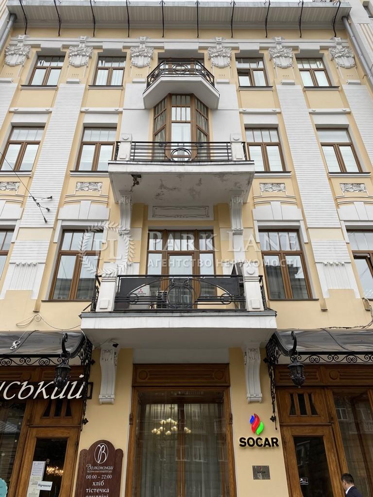 Офіс, B-101372, Хмельницького Богдана, Київ - Фото 2
