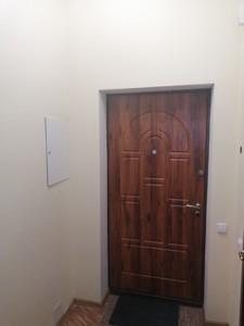 Квартира Z-710215, Панаса Мирного, 17, Киев - Фото 18