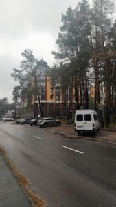 Квартира Z-706033, Радистов, 34, Киев - Фото 5