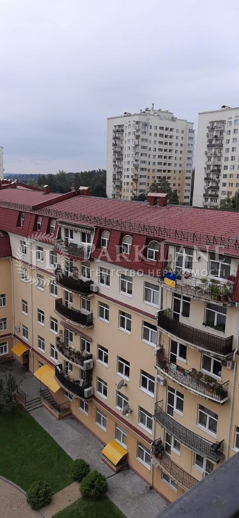 Квартира ул. Лобановского, 21, Чайки, J-26814 - Фото 16