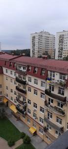 Квартира J-26814, Лобановского, 21, Чайки - Фото 17
