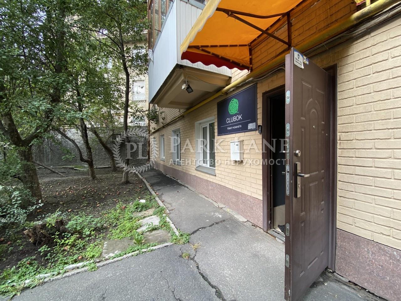 Нежитлове приміщення, B-100171, Микільсько-Ботанічна, Київ - Фото 13