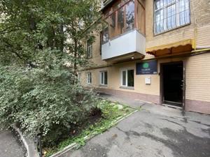 Нежитлове приміщення, B-100171, Микільсько-Ботанічна, Київ - Фото 14
