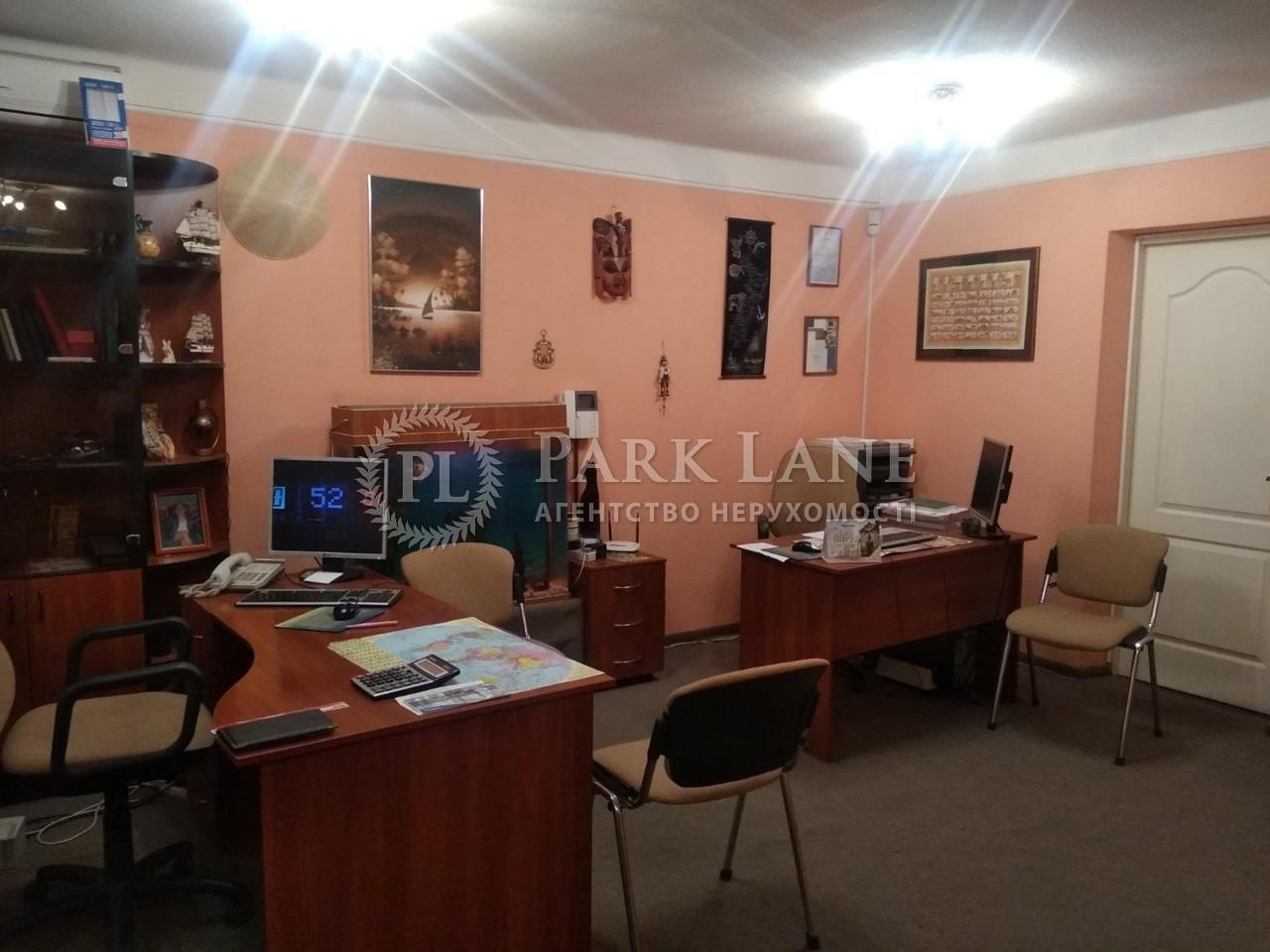 Офис, ул. Белорусская, Киев, R-35697 - Фото 2