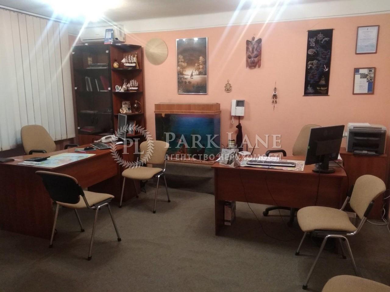 Офис, ул. Белорусская, Киев, R-35697 - Фото 3