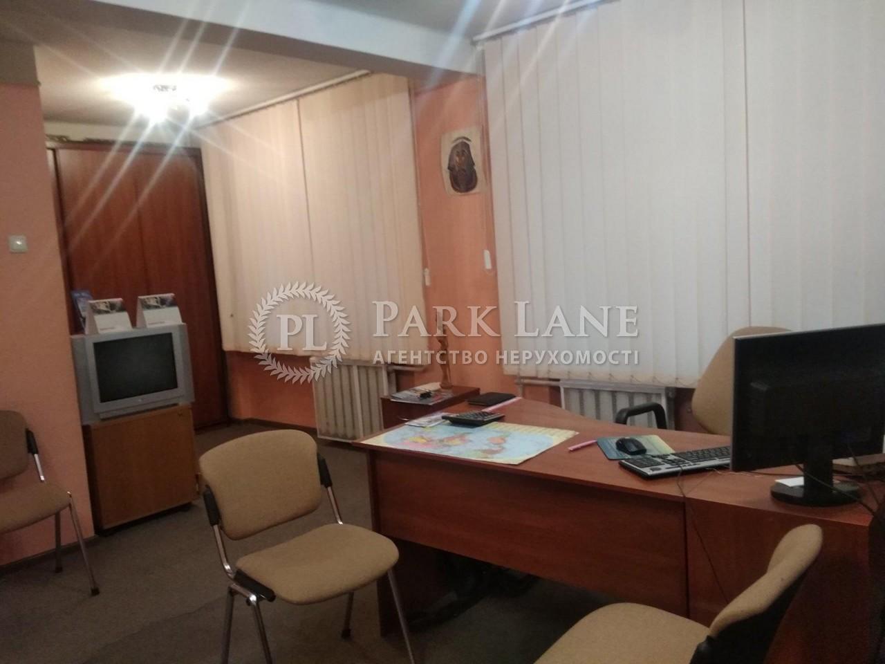 Офис, ул. Белорусская, Киев, R-35697 - Фото 5