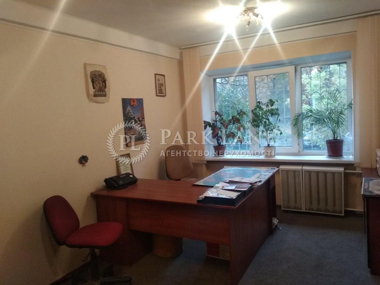 Офис, ул. Белорусская, Киев, R-35697 - Фото 4