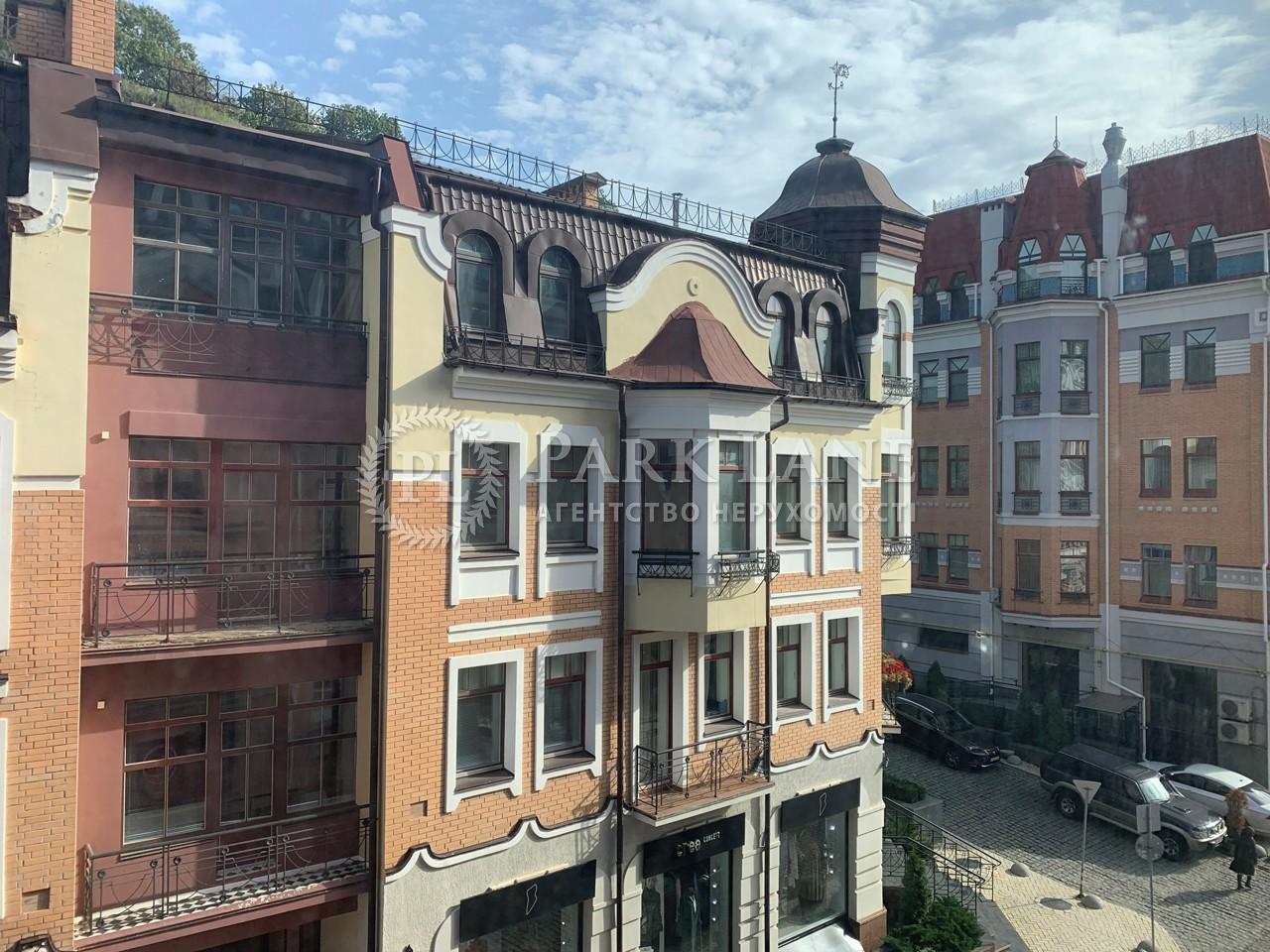 Квартира ул. Воздвиженская, 22, Киев, R-30358 - Фото 11