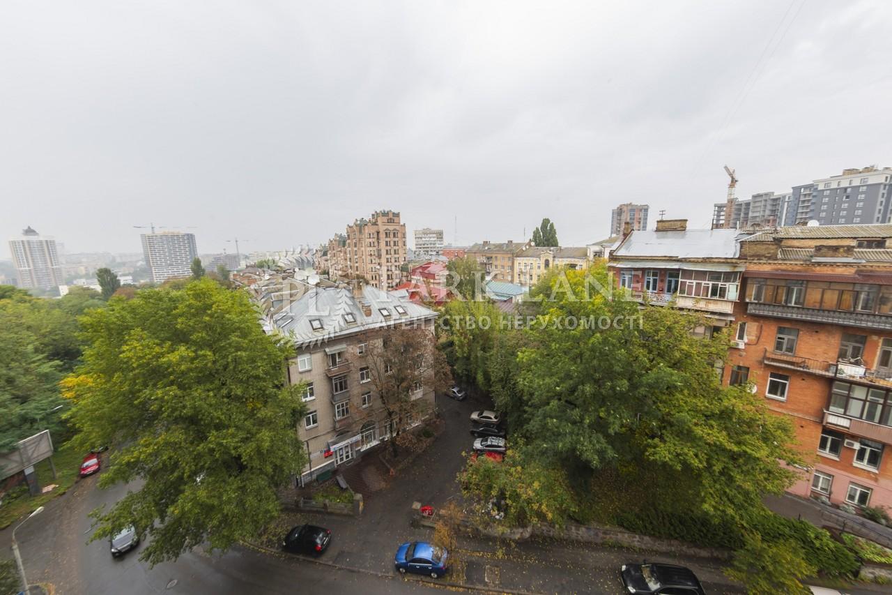 Квартира Кудрявский спуск, 3а, Киев, C-94237 - Фото 16