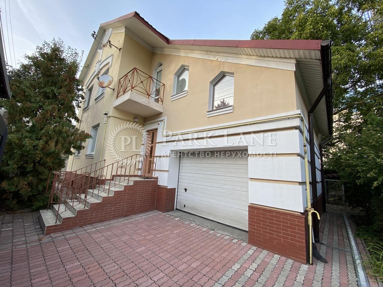 Будинок вул. Над'ярна, Київ, Z-714931 - Фото 14