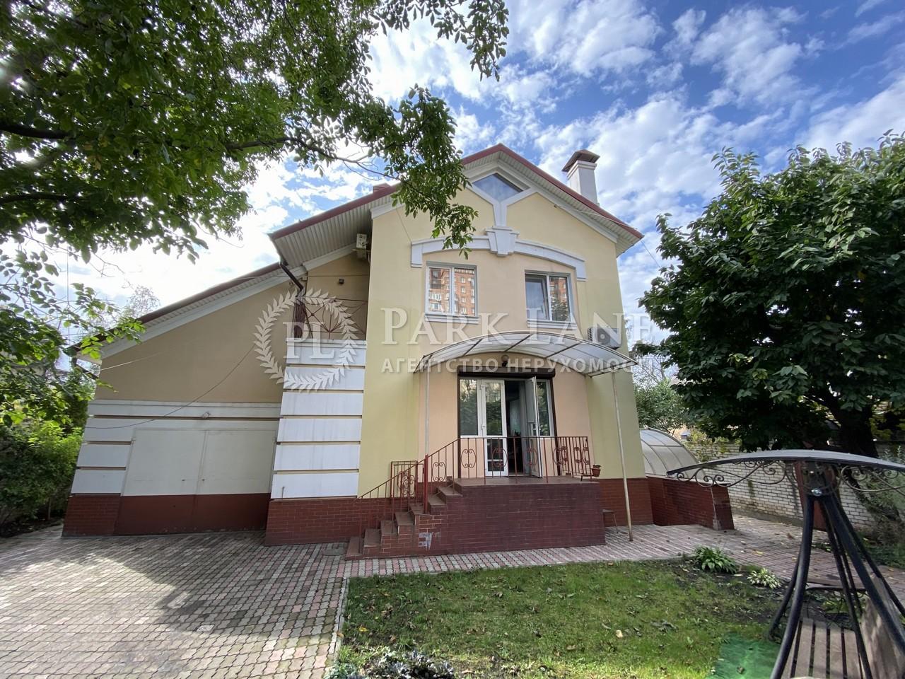Будинок вул. Над'ярна, Київ, Z-714931 - Фото 1