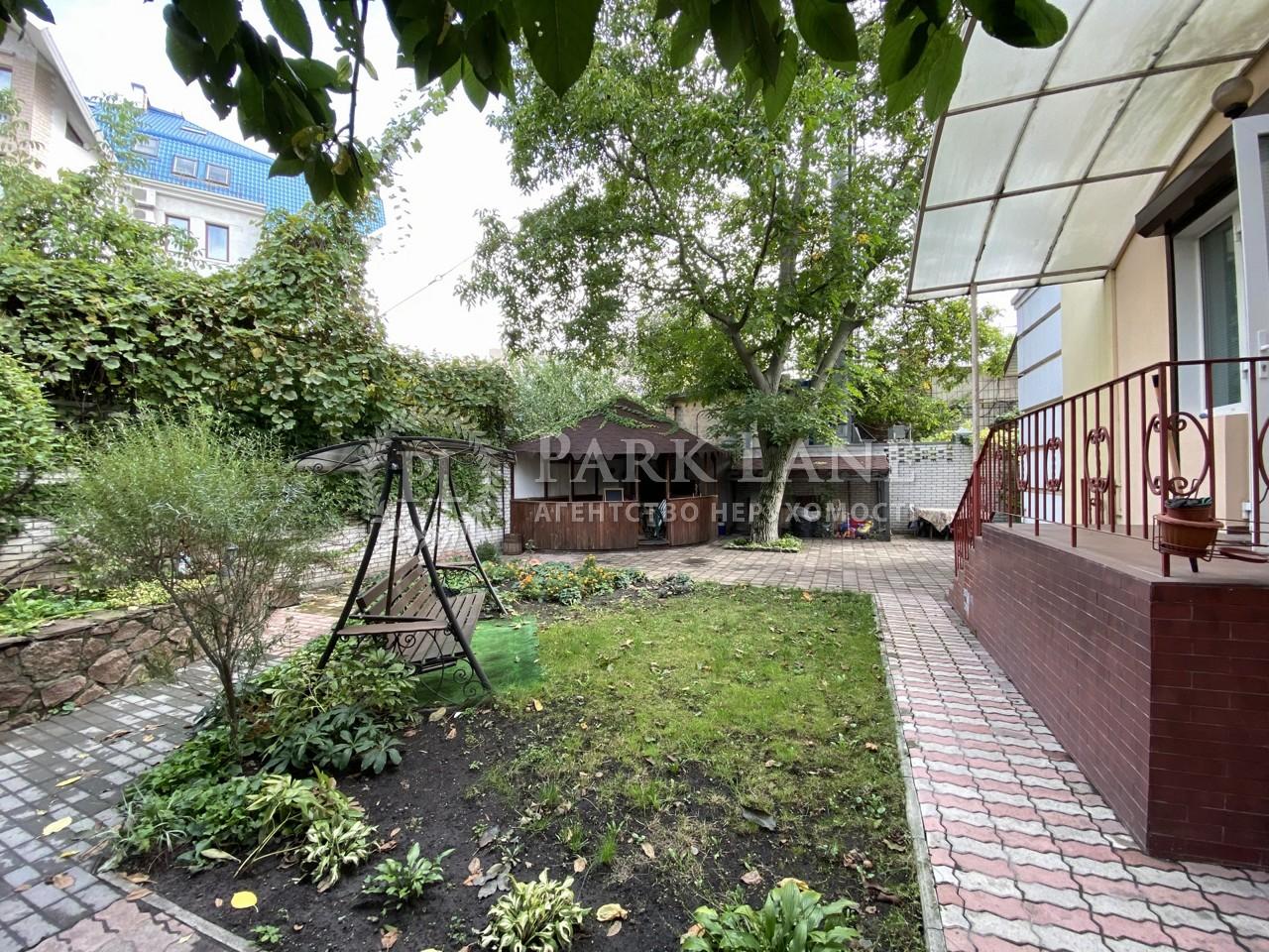 Будинок вул. Над'ярна, Київ, Z-714931 - Фото 13