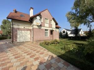 Дом B-101155, Старокиевская, Козин (Конча-Заспа) - Фото 1