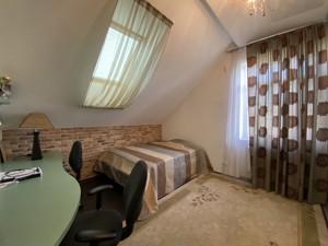 Дом B-101155, Старокиевская, Козин (Конча-Заспа) - Фото 6