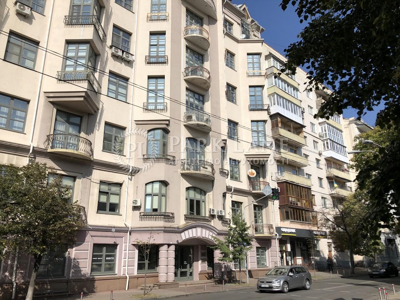 Квартира ул. Шелковичная, 22, Киев, K-28778 - Фото 1