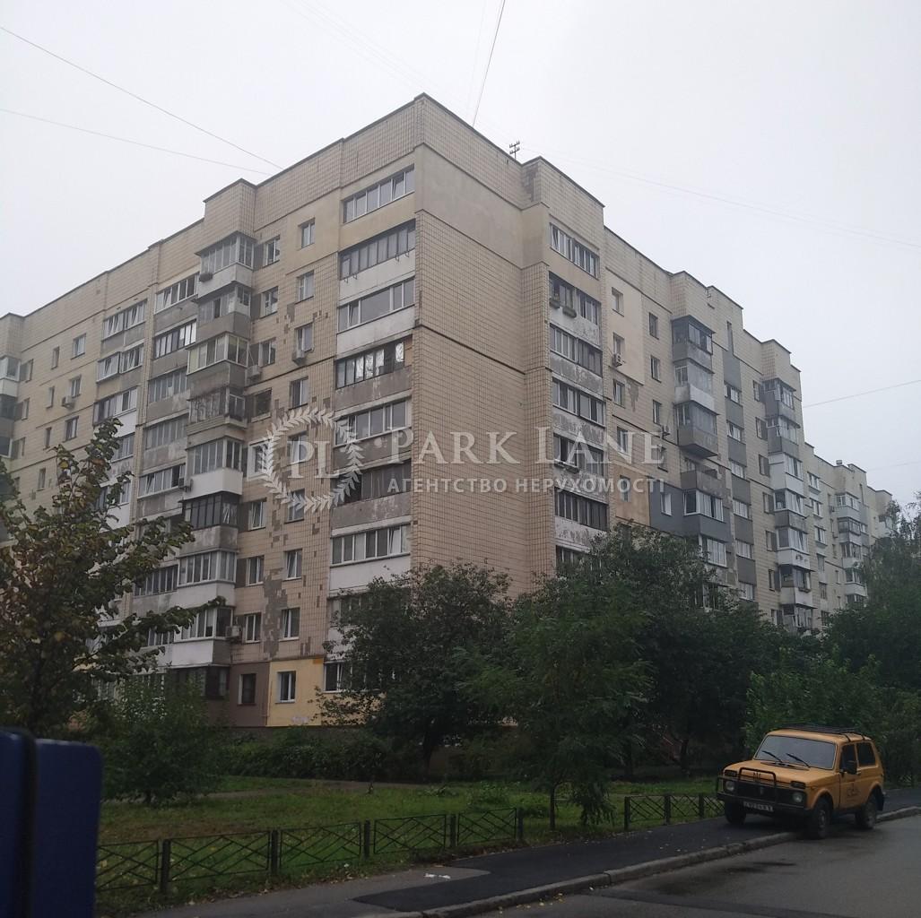 Квартира ул. Львовская, 1, Киев, Z-700516 - Фото 1