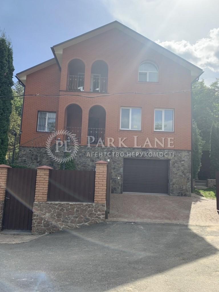 Дом Лесники (Киево-Святошинский), Z-664100 - Фото 16