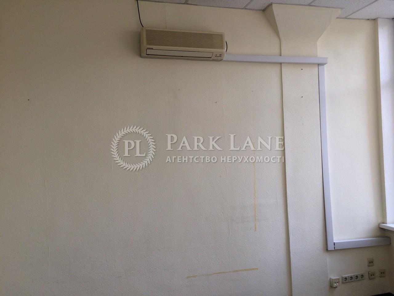Офис, ул. Генерала Алмазова (Кутузова), Киев, X-8622 - Фото 6