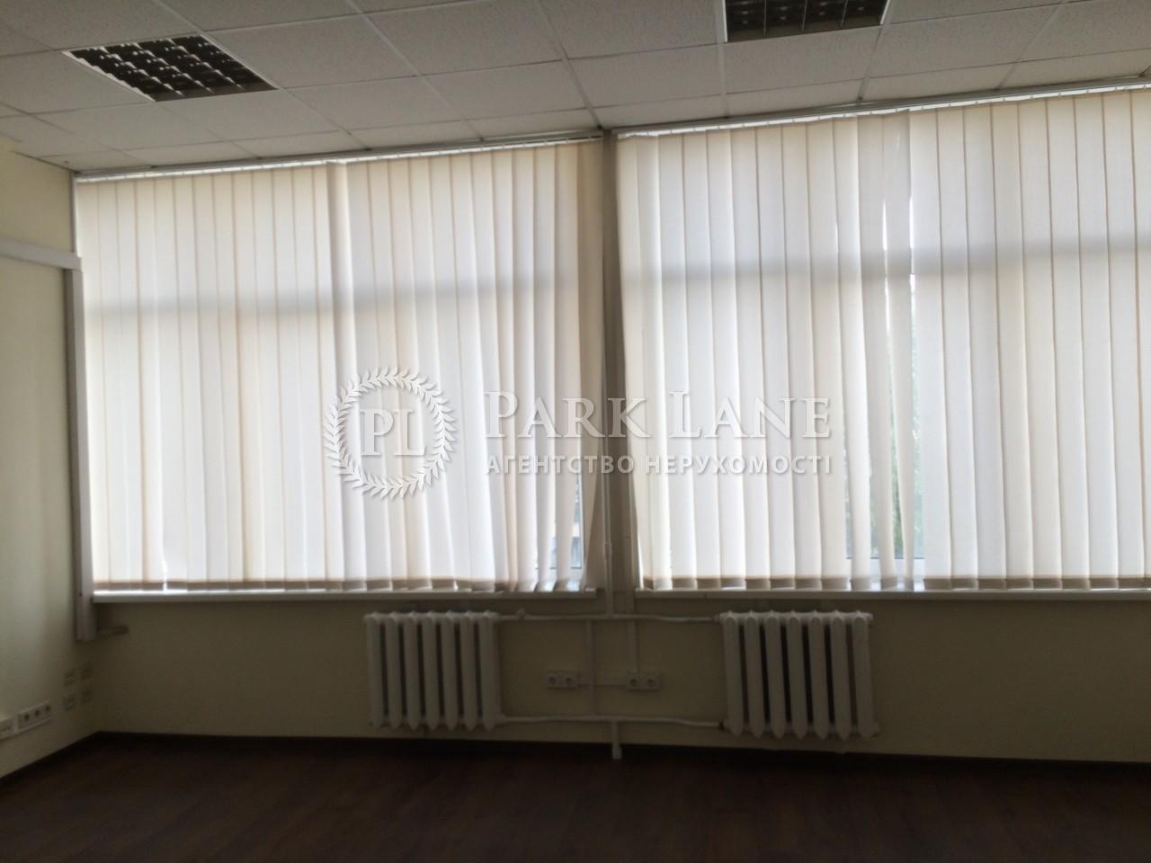 Офис, ул. Генерала Алмазова (Кутузова), Киев, X-8622 - Фото 3