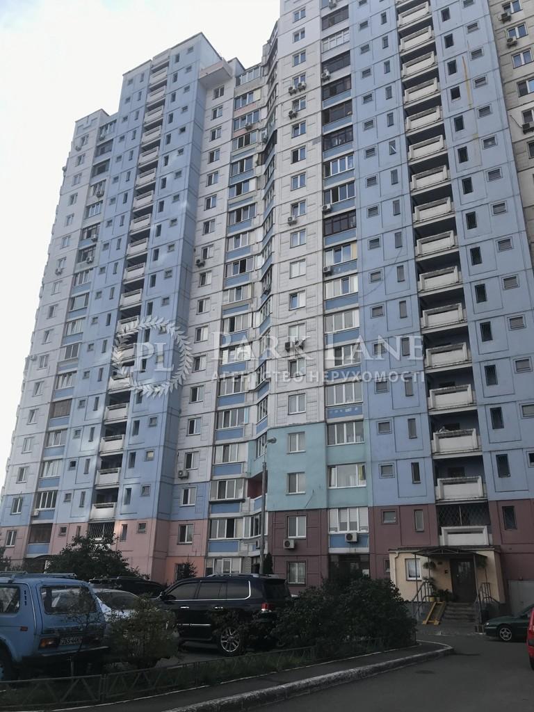 Квартира ул. Драгоманова, 1к, Киев, L-28317 - Фото 1