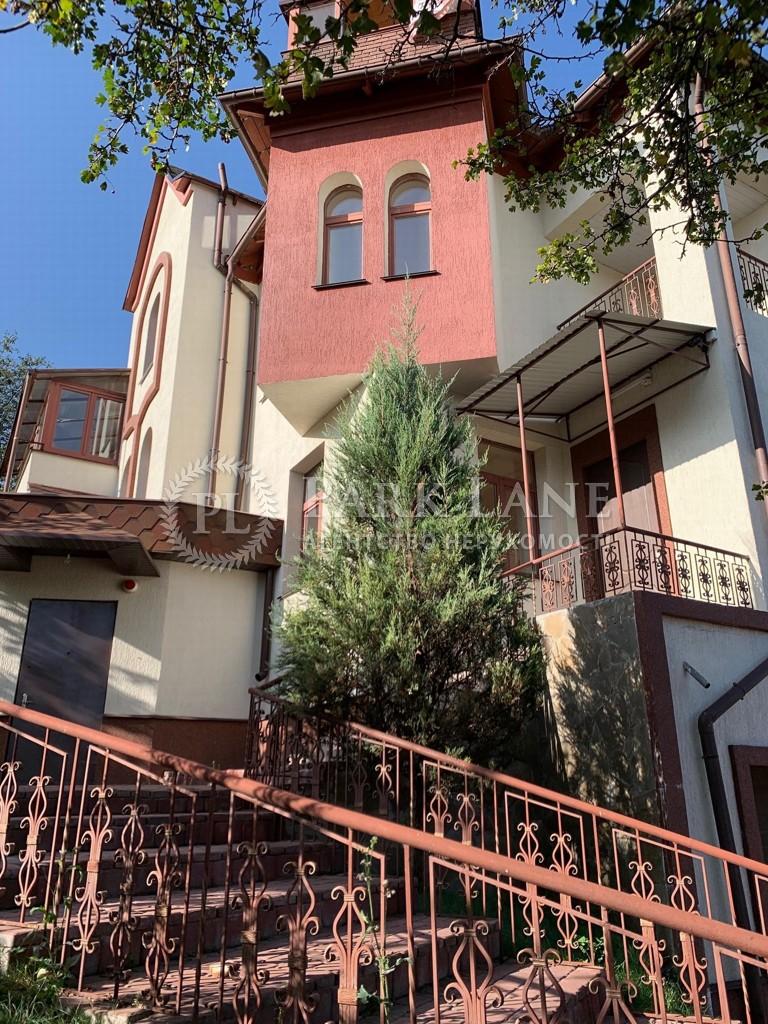 Будинок Лісники (Києво-Святошинський), N-22482 - Фото 1