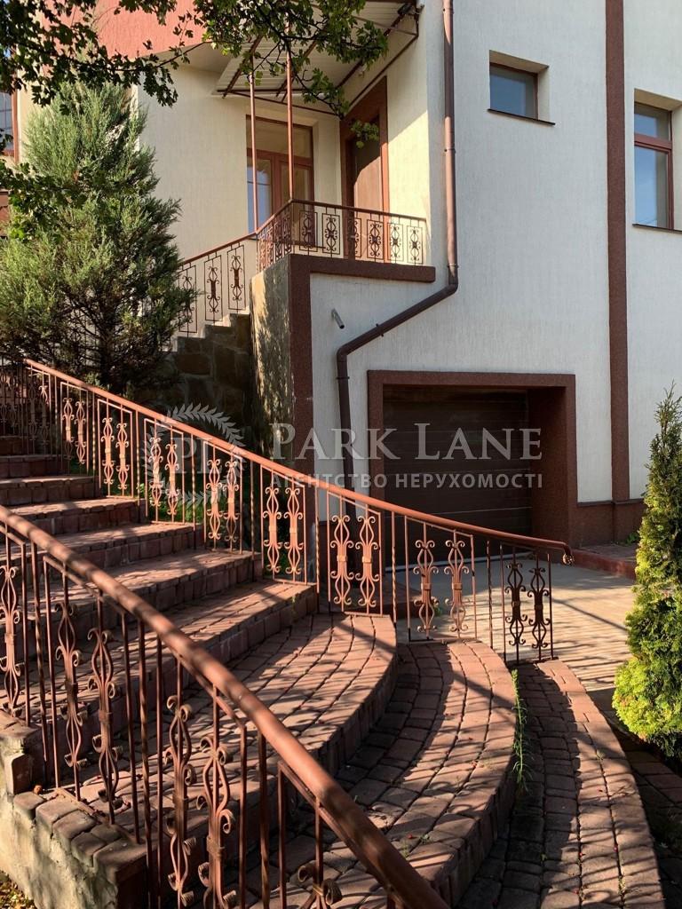 Будинок Лісники (Києво-Святошинський), N-22482 - Фото 23