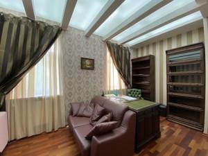 Дом B-100147, Старокиевская, Козин (Конча-Заспа) - Фото 20