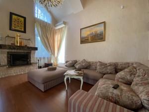 Дом B-100147, Старокиевская, Козин (Конча-Заспа) - Фото 19