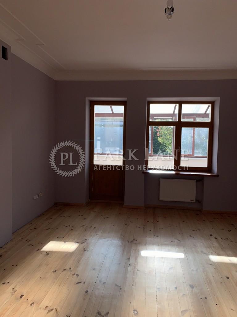 Будинок Лісники (Києво-Святошинський), N-22482 - Фото 5